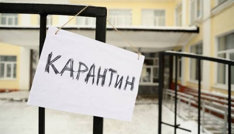 С сегодняшнего дня в Украине изменились правила карантина