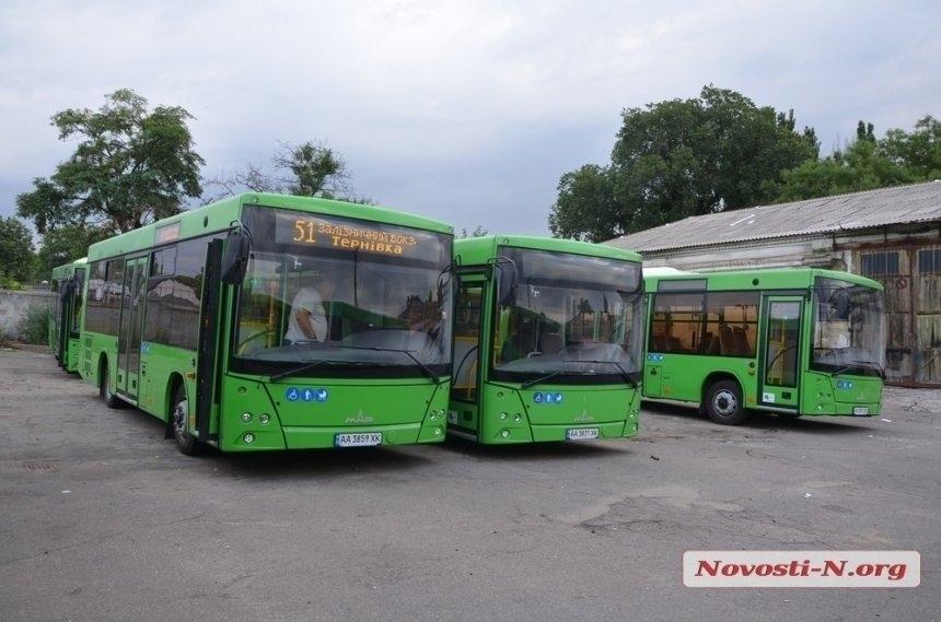 Стало известно, насколько на Николаевщине упал пассажирооборот