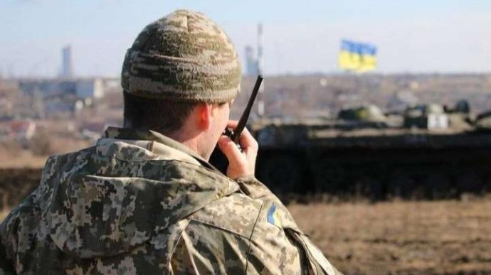 Двое украинских военных ранены возле Крымского