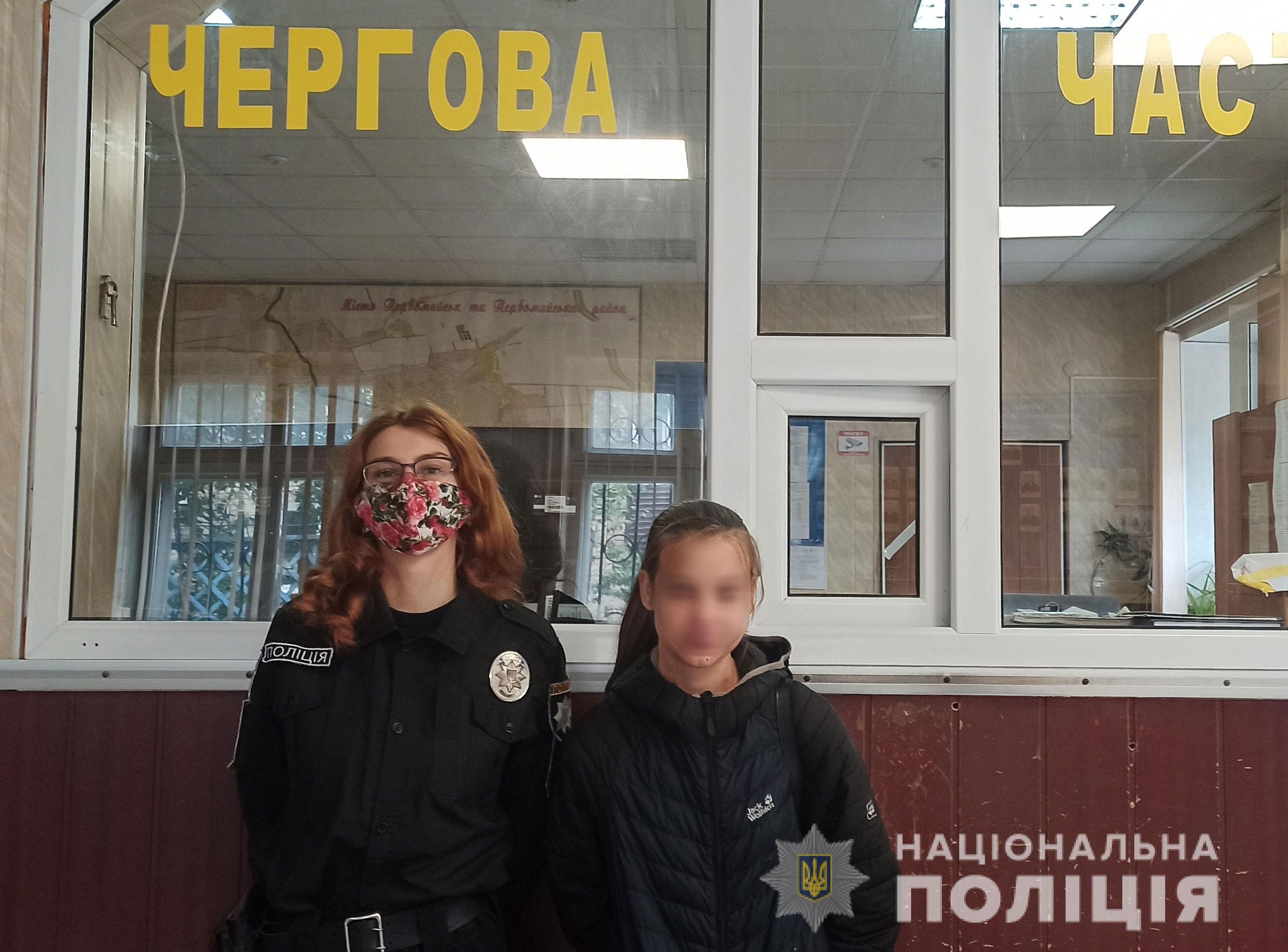 Правоохранители разыскали 17-летнюю студентку политеха, которая сутки «гостила» у однокурсницы