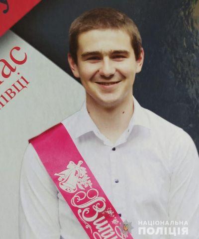 В Николаеве студент пошел сдавать экзамены и пропал: его разыскивают третий день