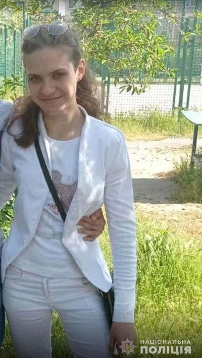 В Никополе девочку-подростка, пропавшую без вести, на пятый день нашли мертвой. Видео