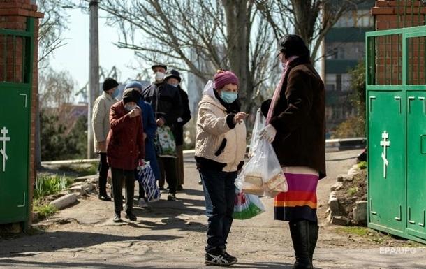 В Украине введут Гарантированный минимальный доход