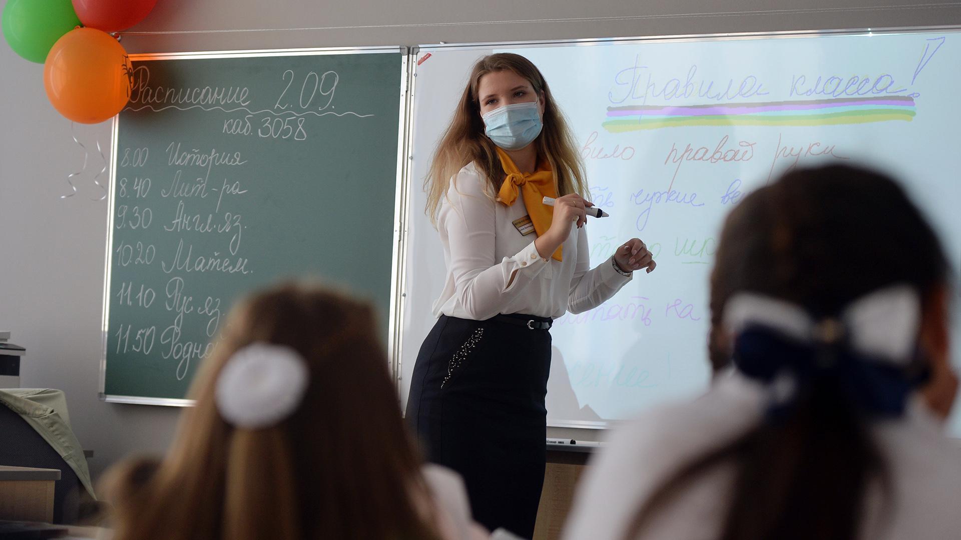 Николаевские учителя ознакомились с инновационным опытом преподавателей Украины и зарубежья