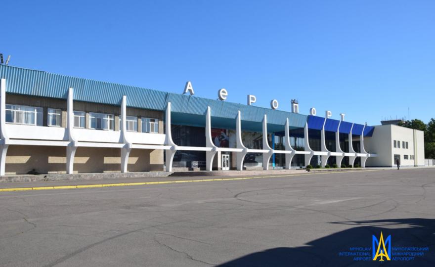 Аэропорт «Николаев» вошел в программу президента «Большая стройка»