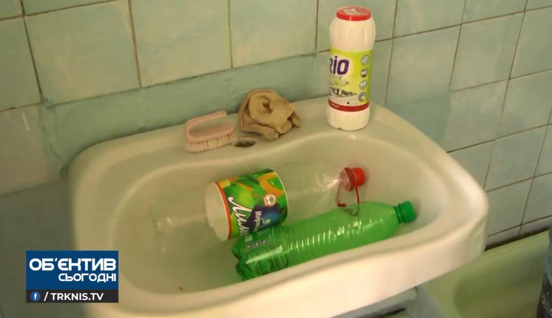 В Первомайске возмущены условиями пребывания маленьких пациентов больницы