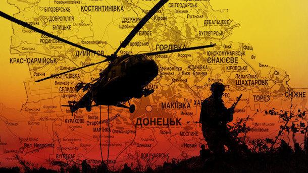 На Донбассе украинские военные ликвидировали одного, ранили 4 боевиков