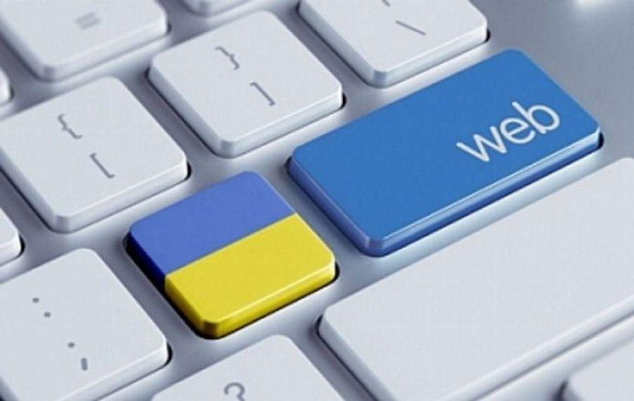 Украинцы создали петицию об отмене празднования Нового года