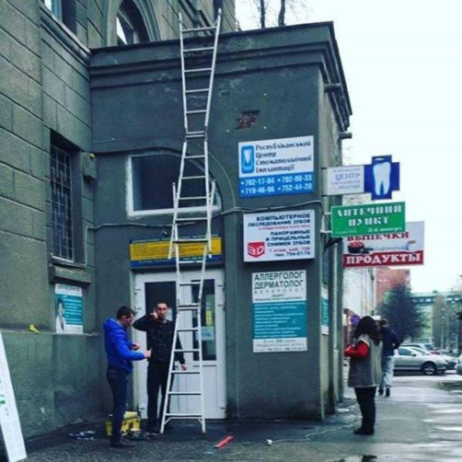 Весьма замысловатая получилась конструкция! | Фото: Загоны.ру.