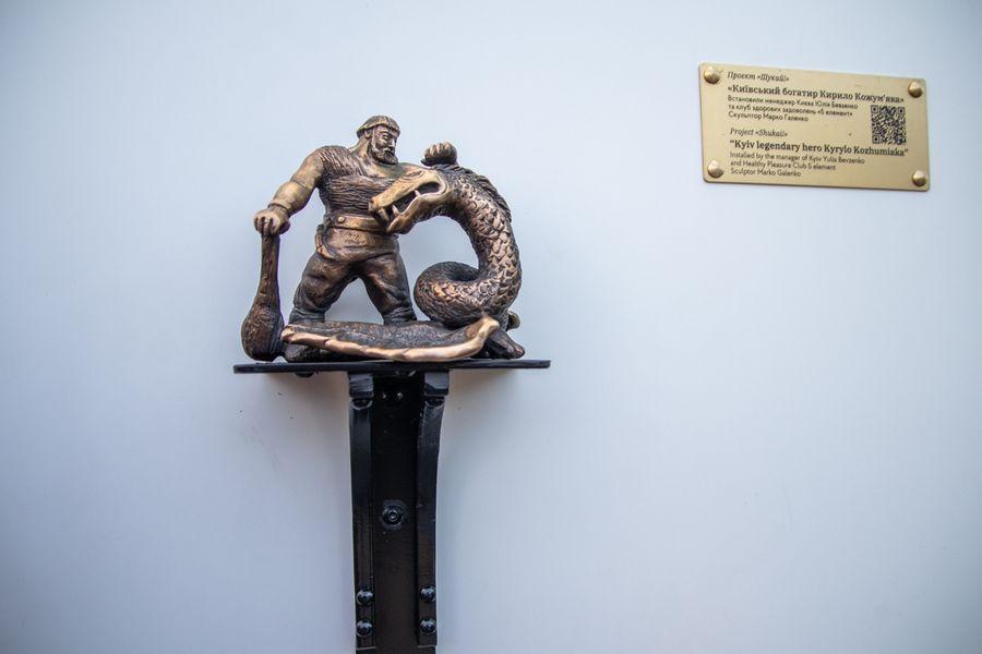 18 мая в столице стало на одну бронзовую статуэтку больше