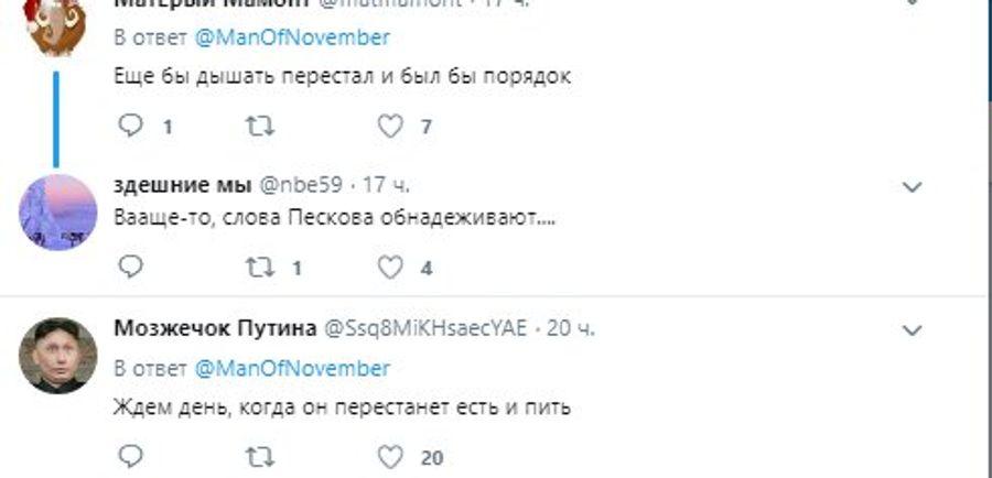 В сети высмеяли заявление Пескова об образе жизни Путина