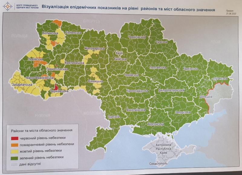 Украину поделили на зоны карантина: Николаевщина в зеленой