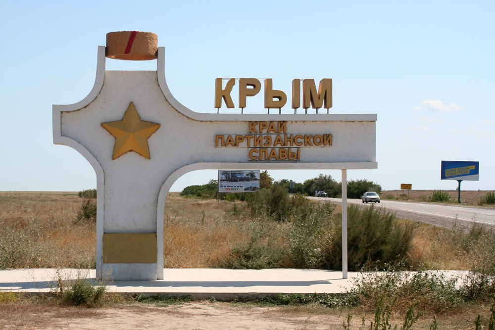 В Крыму запасы воды в главных водохранилищах сократились до 15%