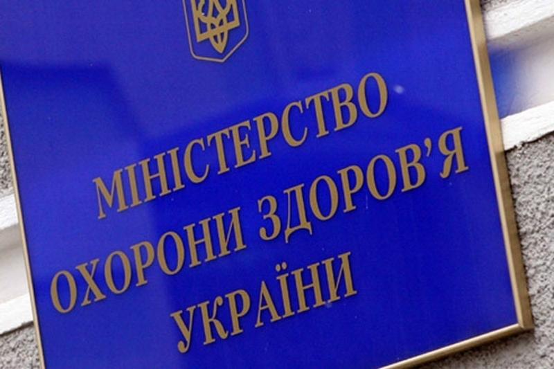 В Минздраве сообщили, когда в Украине полноценно заработают э-больничные