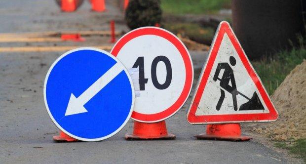 В Николаеве объявили тендер на ремонт улицы Потемкинской