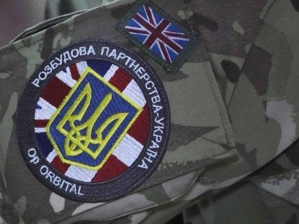 В Николаеве проводятся украинско-британские учения «Warrior Watcher - 2020»